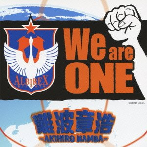 "SPECIAL SINGLE<br />""We are ONE"""