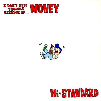 "7 INCH VINYL<br />""I DON'T NEED TROUBLE BECAUSE OF…MONEY"""