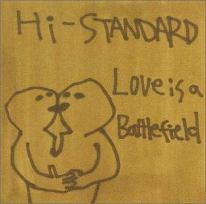"2nd SINGLE<br />""Love Is A Battlefield"""