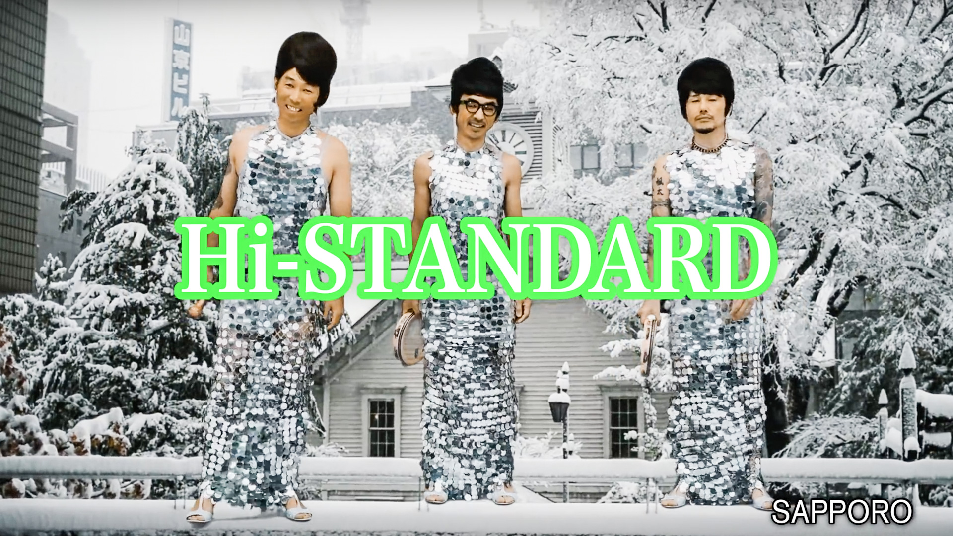 You Can't Hurry Love / Hi-STANDARD